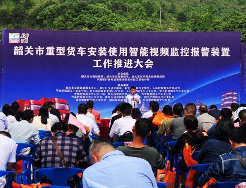 广东省全面推进重载普货智能监控装置安装工作,中天安驰为货运交通安全保驾护航