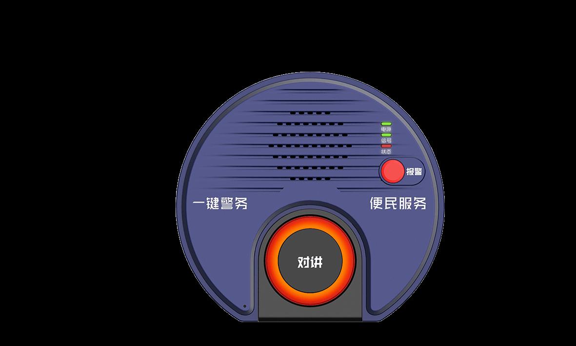 one-key-alarm_3